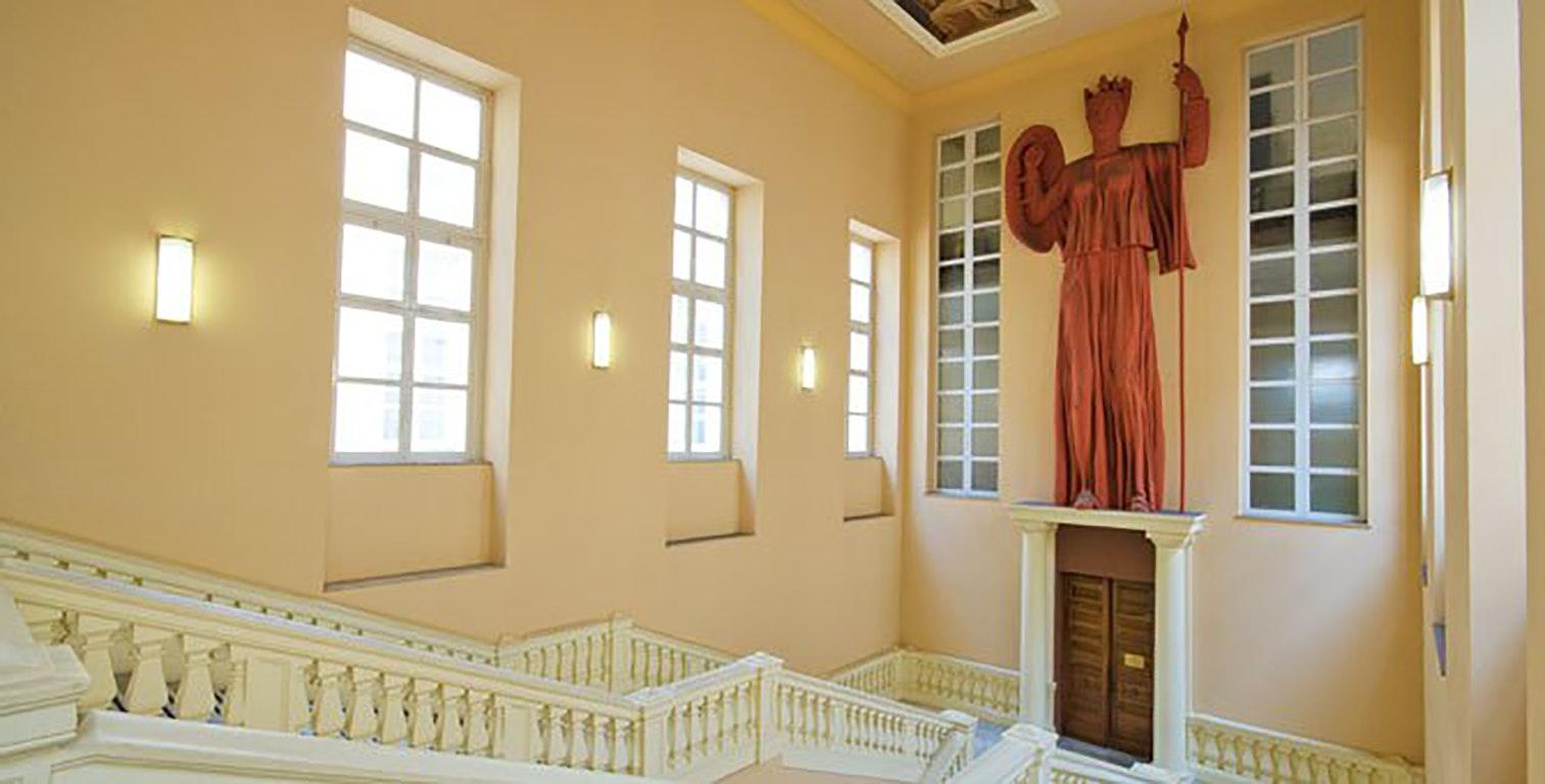 Palazzo delle Scienze, PALAZZO DELLE SCIENZE, CATANIA